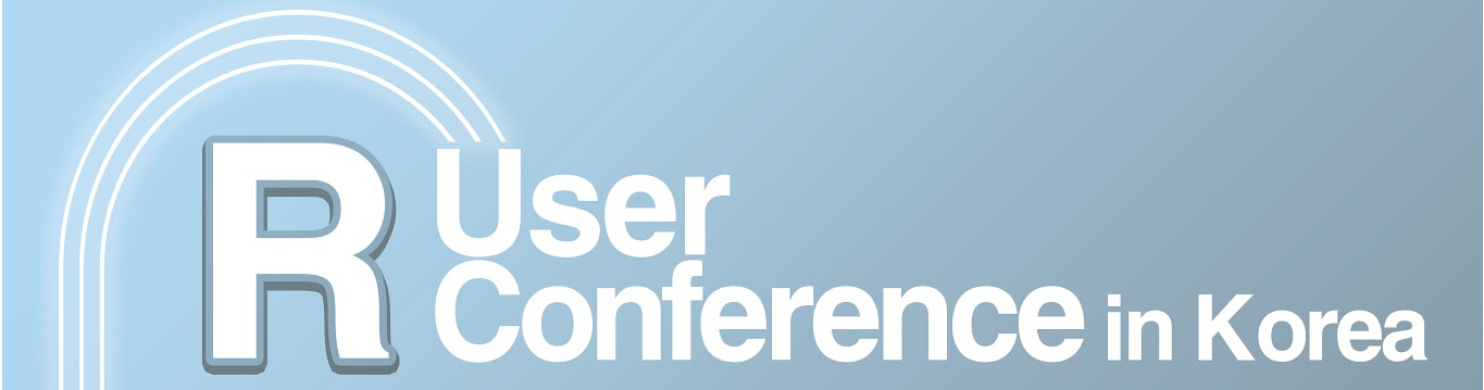 R User Conference in Korea 2018